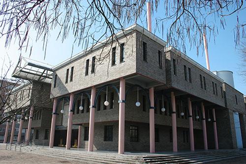 Conservatorio Jesús Guridi