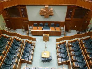 parlamento-vasco