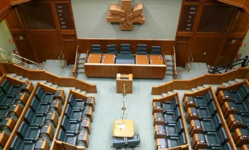 El Parlamento Vasco celebra hoy una jornada de Puertas Abiertas