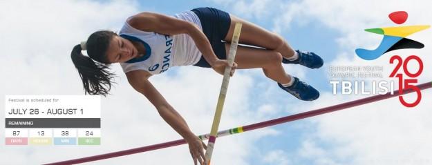 Georgia acogerá el campeonato de 2015