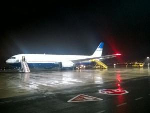 Llegada de uno de los vuelos vía @forondanews24h