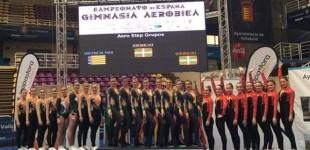 Biribildu logra nuevas medallas y sigue buscando financiación para ir al Mundial