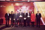 premios-empresas-alavesas-camara-comercio