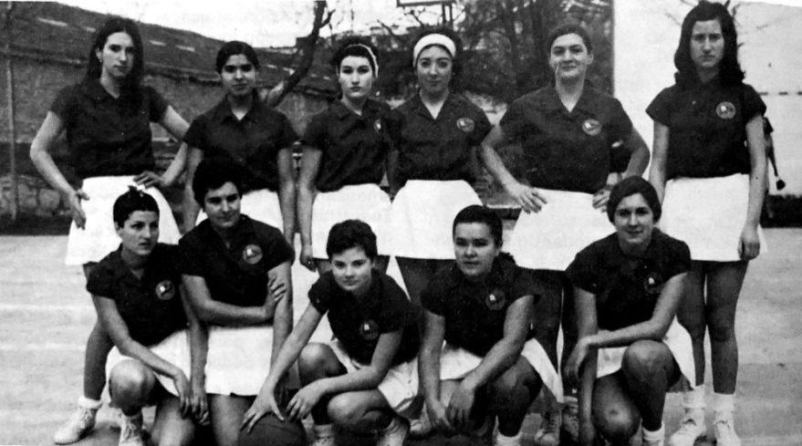 Araski y la evolución del baloncesto femenino en Álava