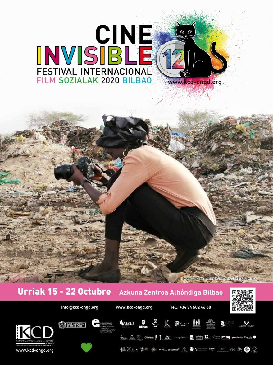 Cartel cine invisible