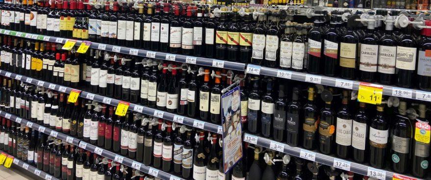 venta alcohol supermercados