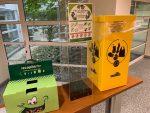 Contenedores reciclaje material oficina