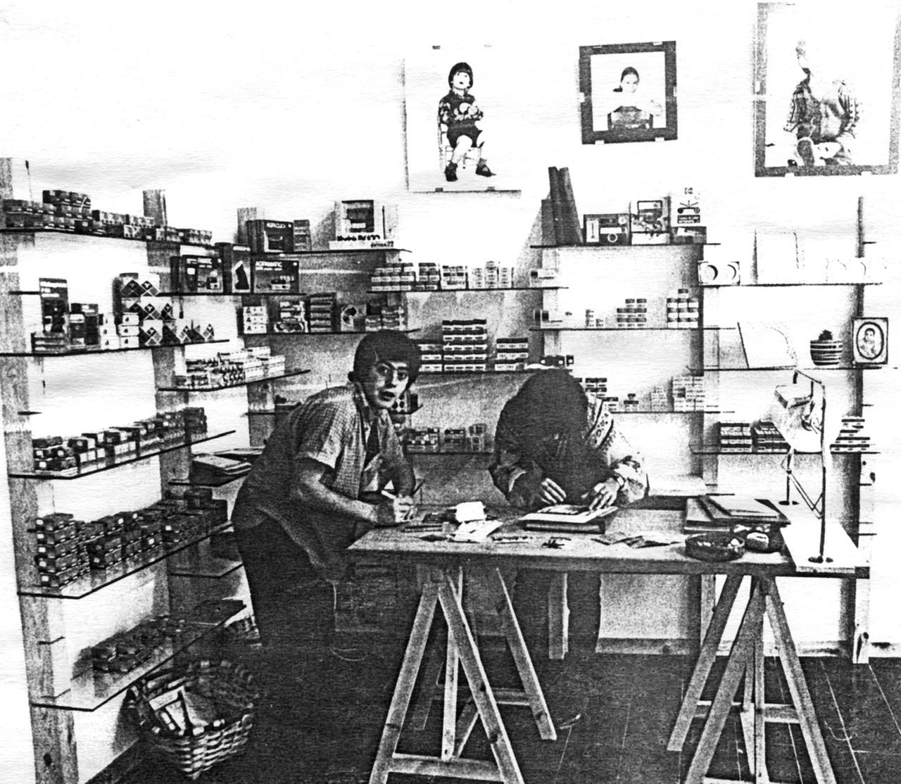 ikatz-primera-tienda-fotografia