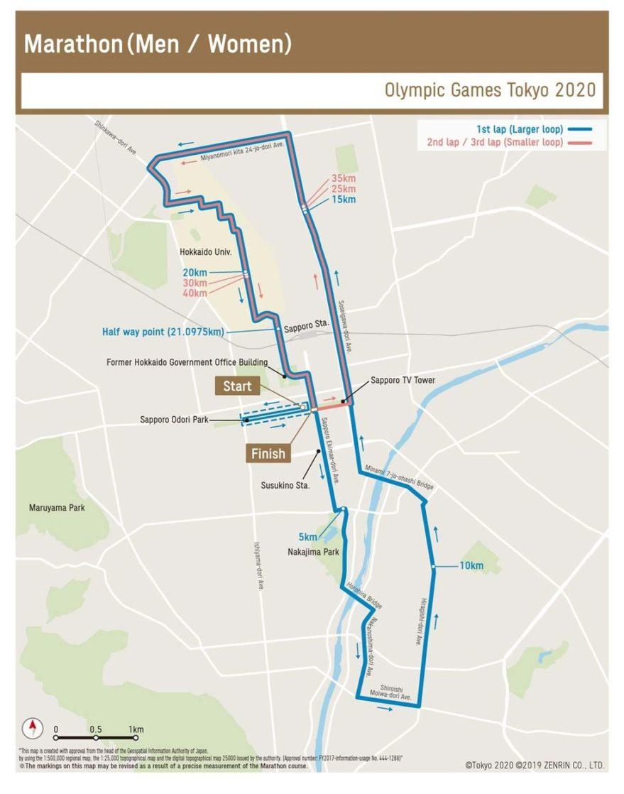 elena loyo maraton juegos olimpicos tokyo 2020